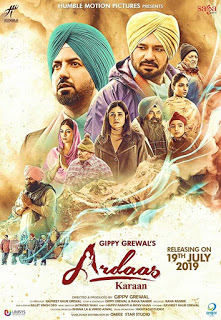 Ardaas Karaan: Box Office, Budget, Hit or Flop, Predictions, Posters, Cast & Crew, Release, Story, Wiki