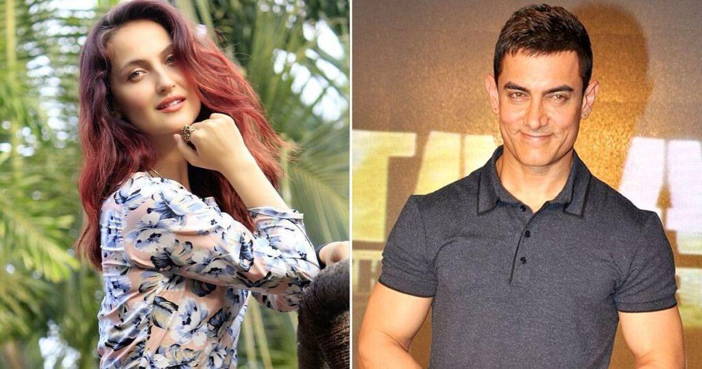 Aamir Khan & Elli AvrRam's Romance Goes Viral! See Pic