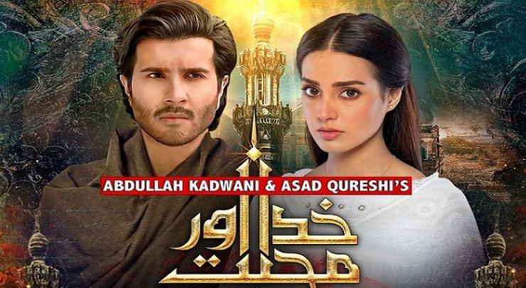 Khuda Aur Mohabbat Drama Season 3